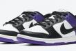 Nike SB Dunk Low - Court Purple (BQ6817-500)