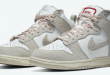 Notre x Nike Dunk High - Light Orewood Brown (CW3092-100)
