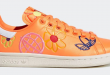 Sean Wotherspoon x adidas Stan Smith - Primegreen orange (FX5654)