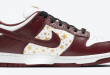 Supreme x Nike SB Dunk Low - Barkroot Brown (DH3228-103)