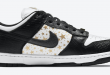 Supreme x Nike SB Dunk Low - Black (DH3228-102)