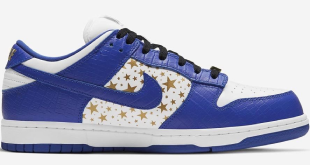 Supreme x Nike SB Dunk - Stars Blue (DH3228-100)