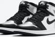 Air Jordan 1 High OG WMNS - Silver Toe (CD0461-001) v2