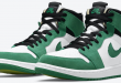 Air Jordan 1 Zoom CMFT - Stadium Green (CT0978-300)