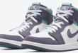 Air Jordan 1 Zoom CMFT - Tropical Twist (CT0978-150)