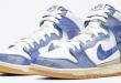 Sneaker release van de Carpet Company x Nike SB Dunk High (CV1677-100)