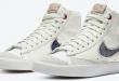 Release datum van de Denham x Nike Blazer Mid '77 - Sail (CU8054-100)