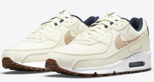 Nike Air Max 90 Flora Pack - Cork (DD0385-100)