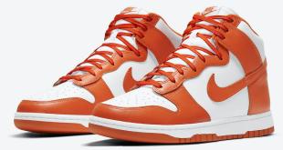 Release datum van de Nike Dunk High - Syracuse (DD1399-101)