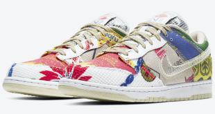 Sneaker release van de Nike Dunk Low - City Market (DA6125-900)