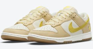 Nike Dunk Low - Lemon Drop (DJ6902-700)