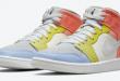 release datum van de Air Jordan 1 Mid - To My First Coach (DJ6908-100) update