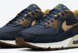 Nike Air Max 90 Flora Pack - 'Obsidian' Cork (DD0384-100)