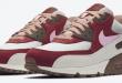 UPDATE DQM x Nike Air Max 90 - Bacon (CU1816-100)