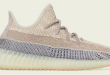 YEEZY 350 V2 - Ash Pearl (GY7658)