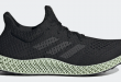 adidas 4D Futurecraft (FZ2560)