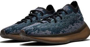 Release datum van de adidas Yeezy Boost 380 - Covelitte (GZ0454)