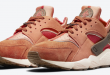 Nike Air Huarache - Turf Orange (DM6238-800)