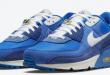 Nike Air Max 90 'First Use' - Signal Blue (DB0636-400)