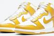 Release datum van de Nike Dunk High - Dark Sulfur (DD1869-106)