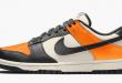 Nike Dunk Low PRM - Starfish (DD0357-100)