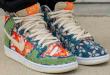 Release datum van de Nike SB Dunk High - Hawaii (CZ2232-300) 4-20