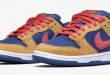 Nike SB Dunk Low - Wheat and Purple (BQ6817-700)