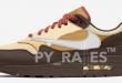 Travis Scott x Nike Air Max 1 - Baroque Brown