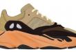 adidas Yeezy Boost 700 - Enflame Amber