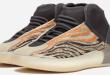release datum van de Adidas Yeezy QNTM - Flash Orange (GW5314)