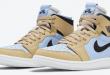 release datum van de Air Jordan 1 Zoom CMFT - 'Psychic Blue' (CT0979-400)