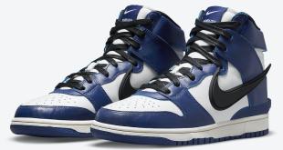 release datum van de Ambush x Nike Dunk High - Deep Royal Blue (CU7544-400)