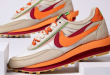 CLOT x Sacai x Nike LDWaffle (DH1347-100)