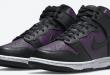release datum van de Fragment x Nike Dunk High - Beijing (DJ0382-600)