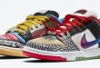 release datum van de Nike SB Dunk Low - What The P-Rod