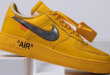 Off-White x Nike Air Force 1 Low - 'University Gold' (DD1876-700)