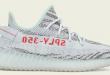 adidas Yeezy Boost 350 V2 - Blue Tint (B37571)