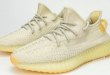 adidas Yeezy Boost 350 V2 - UV Light (GY3438)