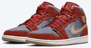 Air Jordan 1 Mid – 'Denim Red' (DM4352-600)