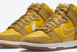 Nike Dunk High First Use - 'University Gold' (DH6758-700)