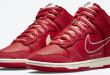 Release datum van de Nike Dunk High First Use - University Red (DH0960-600)