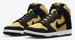 Nike SB Dunk High - 'Reverse Iowa' (DB1640-001)