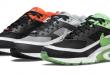 Nike Air Max BW - City Pack