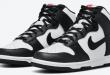 Nike Dunk High WMNS - 'Black White' (DD1869-103)