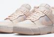 Nike Dunk Low Disrupt - 'Barely Rose' (CK6654-602)