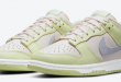 Nike Dunk Low WMNS - 'Lime Ice' (DD1503-600)