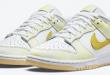 Nike Dunk Low - 'Yellow Strike' (DM9467-700)