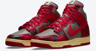 Nike Dunk High 1985 SP - 'Red Acid Wash' (DD9404-600)
