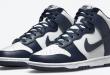 Nike Dunk High - 'Midnight Navy' (DD1399-104)