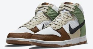 Nike Dunk High - 'Toasty' (DN9909-100)